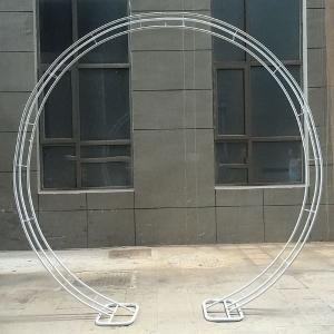 2.5m x 2.5m white circular arch frame.